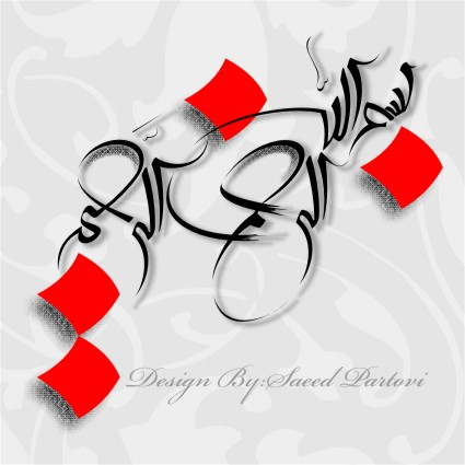 پايگاههاي اطلاعاتي و پورتال دانشگاه پیام نور زیرپورتال مرکز تهران جنوب