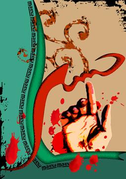 http://negarkhaneh.ir/UserGallery/2009/2/shabnam222003_11120000_1.jpg