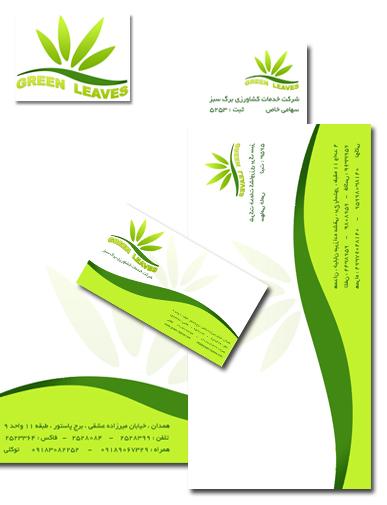 پورتال دانشگاه پیام نور زیرپورتال مرکز تهران جنوب و FSM مرکز بازاريابي خدمات مالي