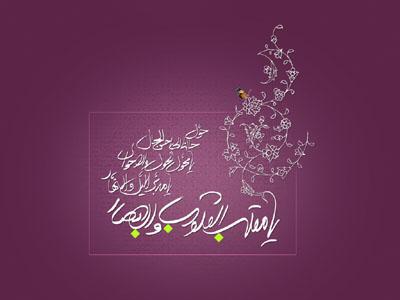 http://www.negarkhaneh.ir/UserGallery/2009/3/sinaafshar_04120000_1.jpg