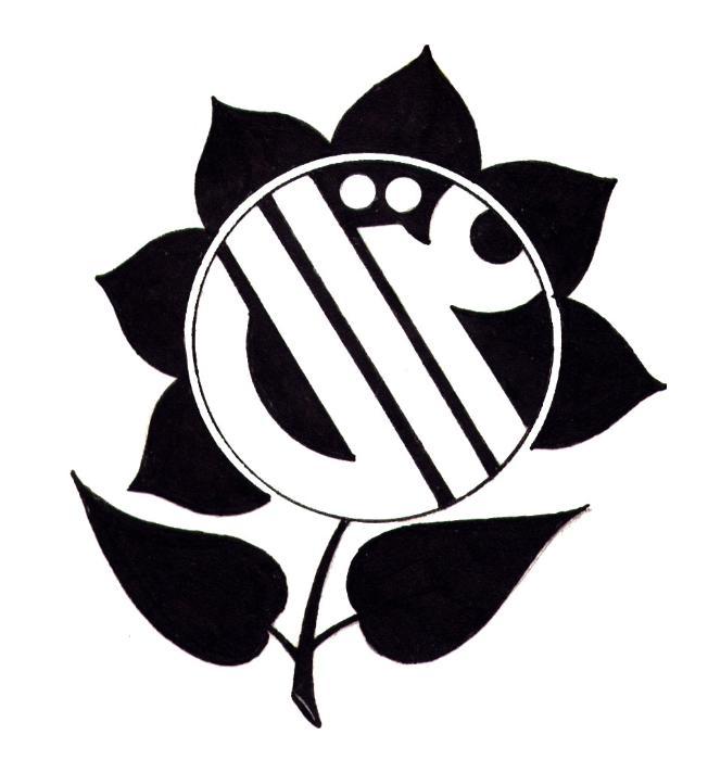 لوگوی گل فروشی غزال