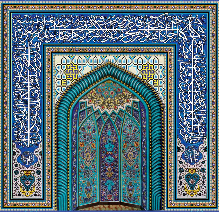 طرح فرشينه Khwabon Ki Tabeer خوابوں کی تعبیر Urdu Khwab Nama, Islamic Dream Interpretation - Page 10