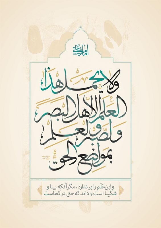 http://www.negarkhaneh.ir/UserGallery/2012/10/alirezahesaraki_04183930.jpg