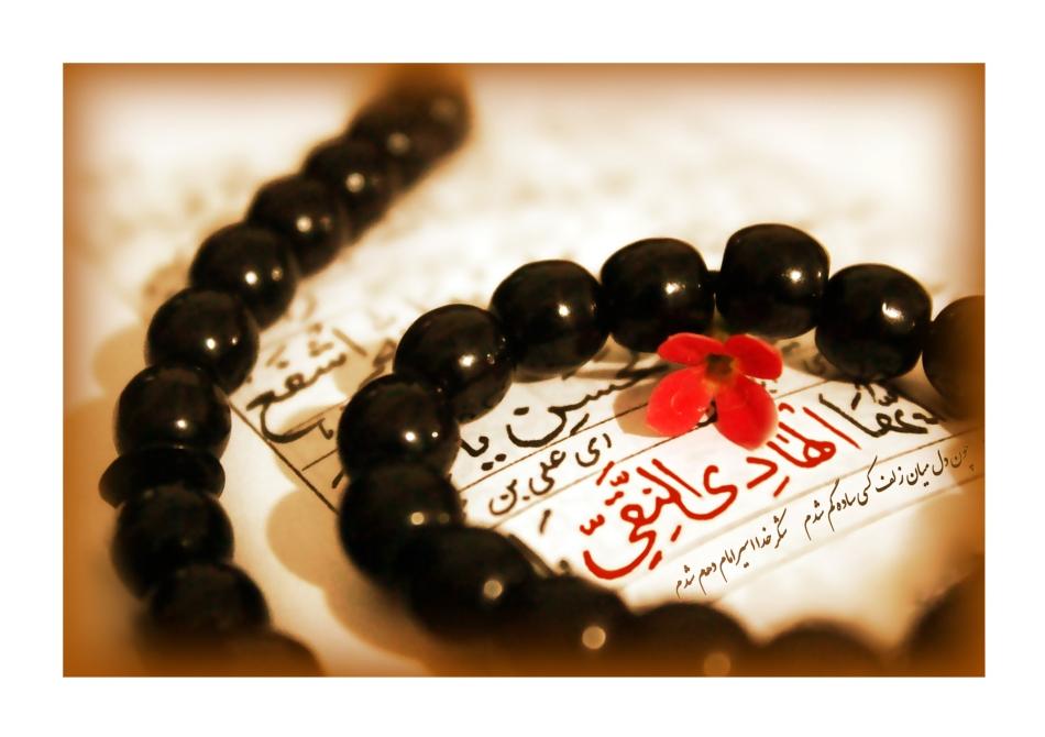 چند روزی تا ولادت امام نقی (علیه السلام) و بهانه ای برای مقابله با هتاکین ...