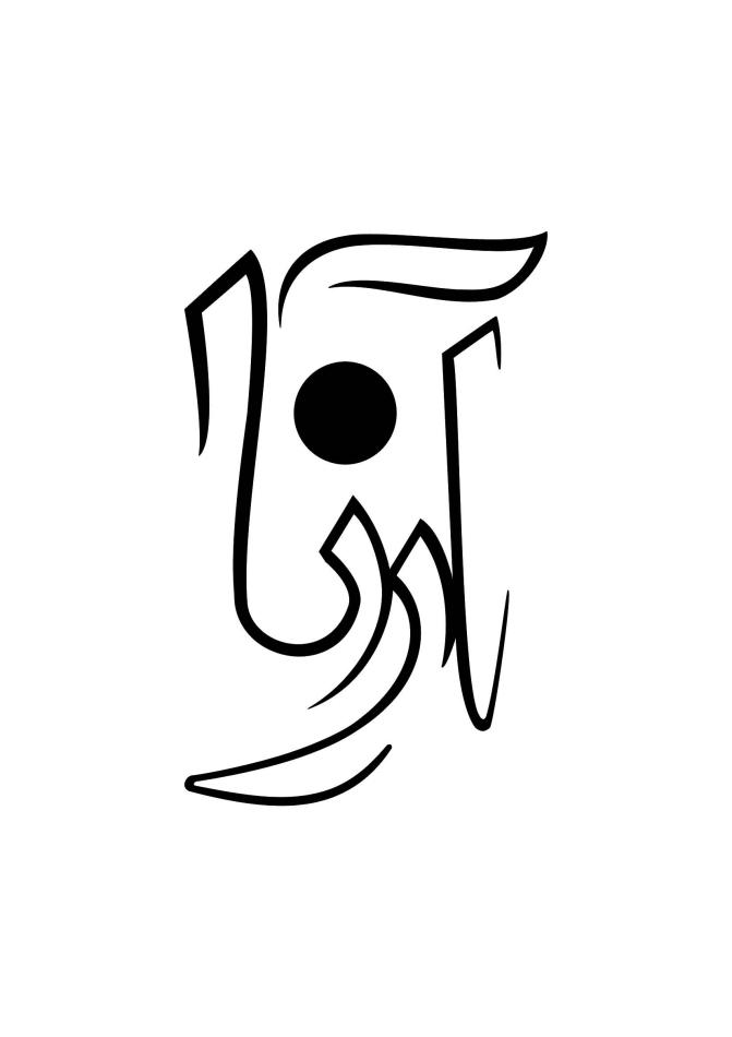 لوگو شرکت معماری وطراحی دکوراسیون داخلی آرنا