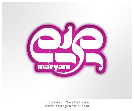 لوگوی شخصی با نام : زهرابعدی قبلی