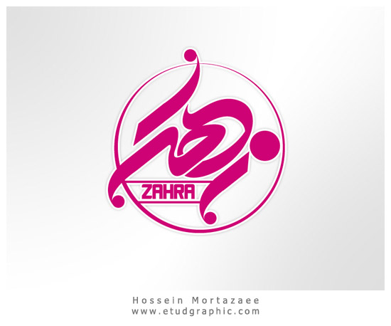 لوگوی شخصی با نام : زهرا