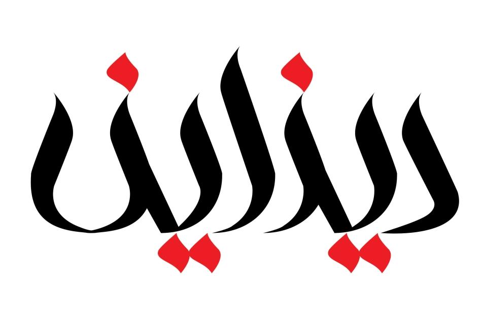 طراحی لوگوی مجله