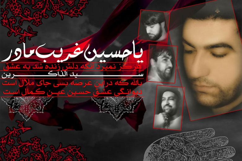 http://www.negarkhaneh.ir/UserGallery/2012/6/AmirHossein222_25154427.jpg