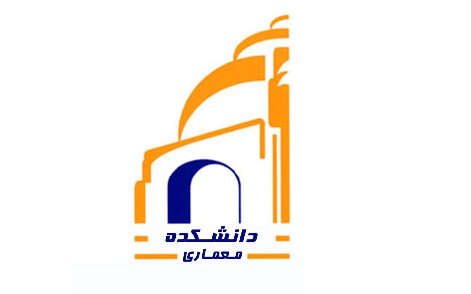 طراحی لوگو برای دانشکده معماری