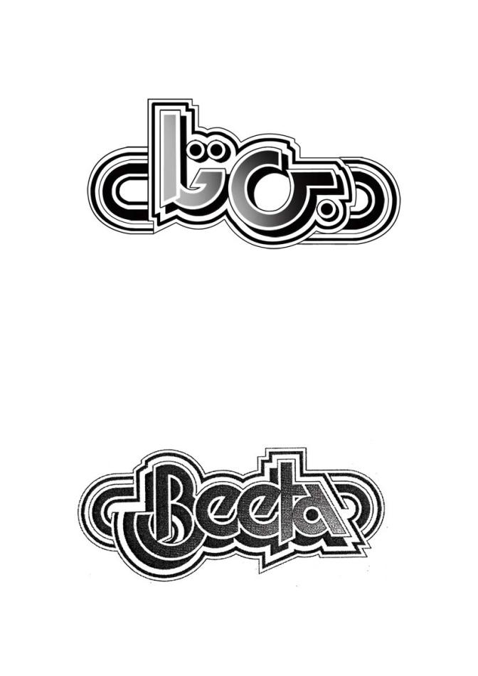 طراحی لوگوی فارسی بیتا