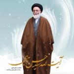 سید حسن تائبی