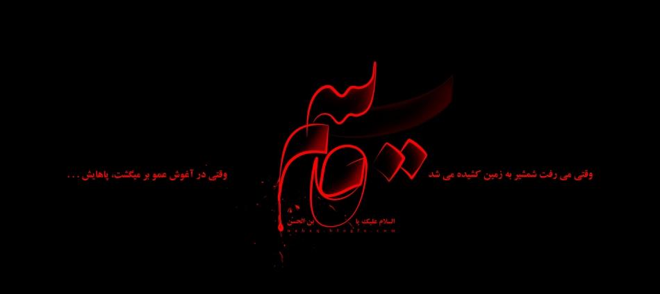 Image result for قاسم بن الحسن