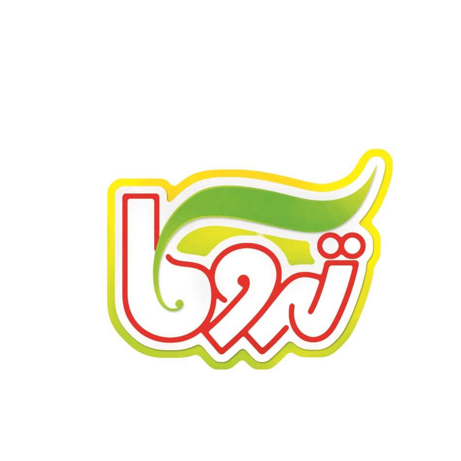 لوگوی صنایع بسته بندی مواد غذایی تروکا
