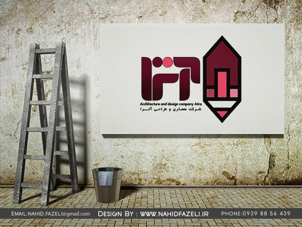 طراحی لوگوطراحی لوگو برای شرکت معماری و طراحی دکوراسیون آت