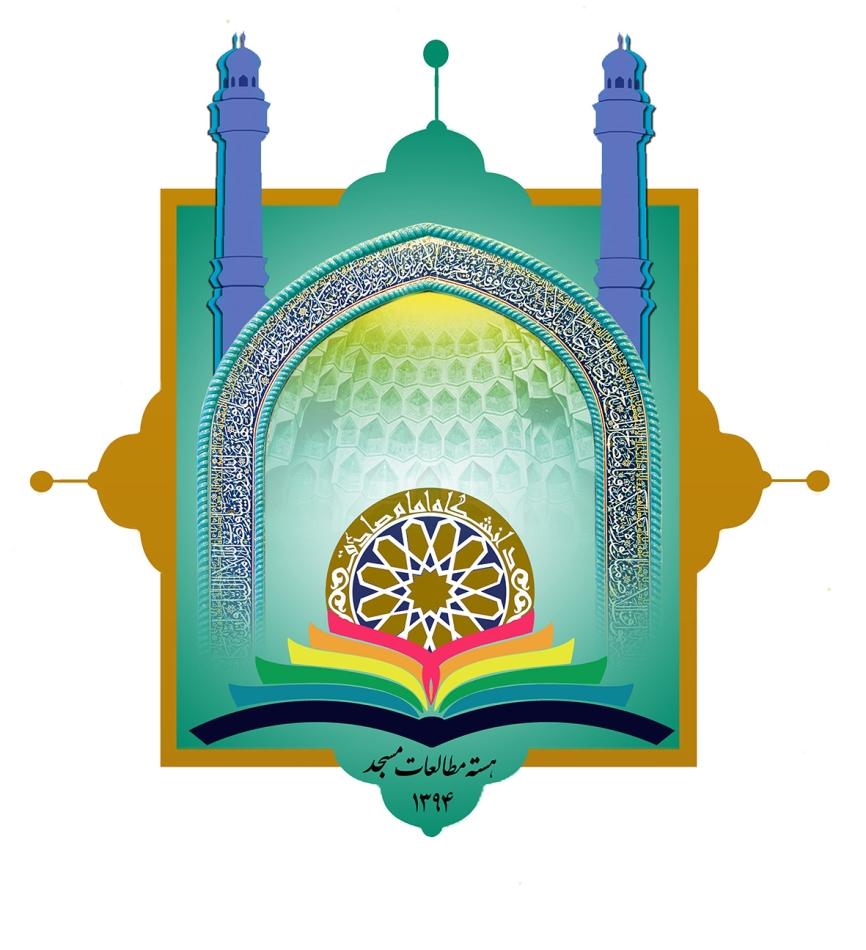 آرم هسته مطالعات مسجد