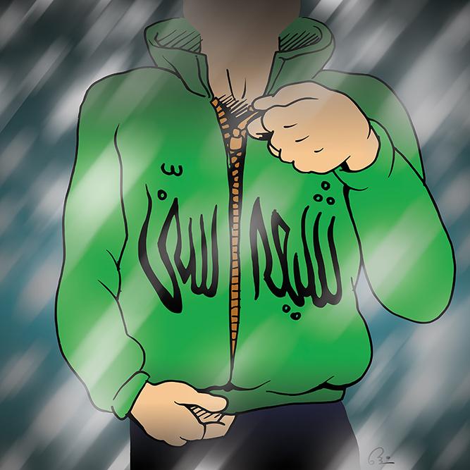اتحاد شيعه و سني، تفرقه، هفته وحدت، واعتصموا بحبل الله جميعا و لا تفرقوا