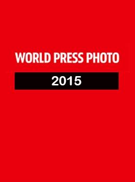 فراخوان شصتمین مسابقهٔ عکس World Press Photo<br/>