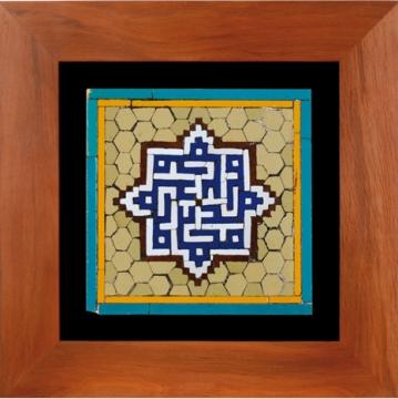 تابلو محمد (ص)