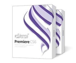 آموزش Premiere CS6