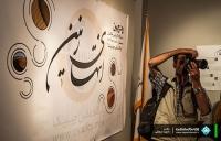 """نمایشگاه گروهی عکس """"انتهای زمین"""" در تالار تابستان خانه هنرمندان افتتاح شد."""