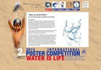 مسابقه بینالمللی طراحی پوستر «آب؛ یعنی زندگی»